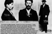 Сталин оргии